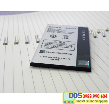 Pin điện thoại OPPO Find Way S U707