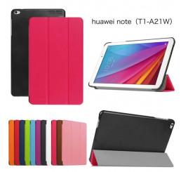 Bao da máy tính bảng Huawei Mediapad T1-A21L , Huawei MediaPad T1 10