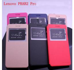 Bao da Lenovo Phab 2 Pro
