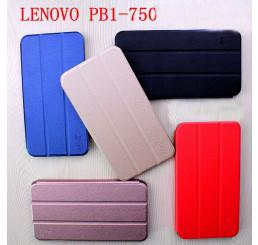 Bao da Lenovo Phab (Lenovo Pb1-750M)