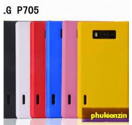 Ốp Lưng LG Optimus L7 P705 Nhựa