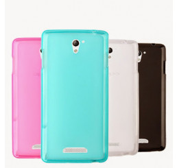 Ốp lưng OPPO Find Way S U707 Silicone