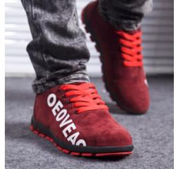 Giày da lộn nam phong cách hàn quốc, dáng thể thao G004